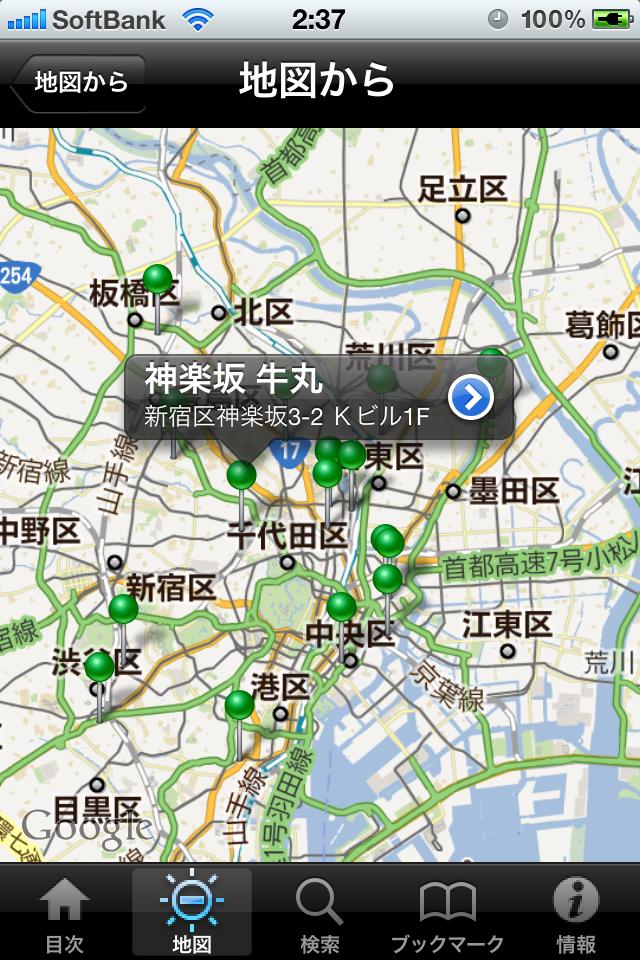 江之岛东京铁塔地图